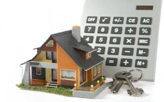Срок действия отчета об оценке имущества должника