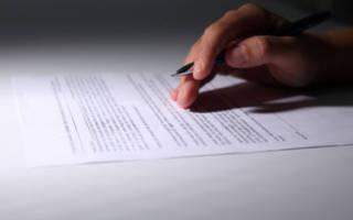 Апелляция на постановление об административном правонарушении образец
