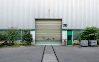 Выкуп земли под гаражом в собственность