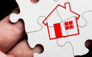 Общесовместная или общедолевая собственность