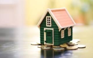 Можно ли сделать дарственную на ипотечную квартиру?