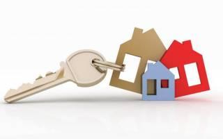 Что такое ипотечный кредит на квартиру?