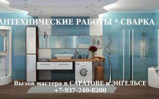 Документ удостоверяющий право собственности на дом