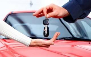 Как проверить какие автомобили зарегистрированы на меня