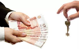 Оплата после регистрации права собственности