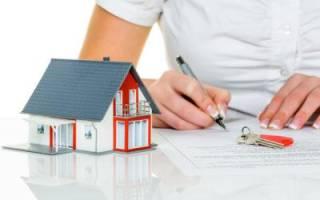 Страхование дачного дома без свидетельства о собственности