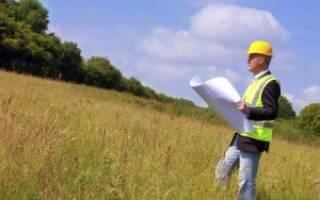 Ипотека на земельные участки для ИЖС
