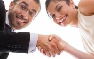 Брачный договор образец о раздельной собственности