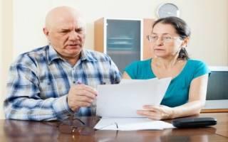 Облагаются ли пенсионеры налогом на имущество
