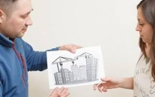 На что обратить внимание в ДДУ квартиры?