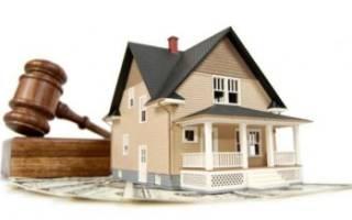 Установление режима долевой собственности на имущество супругов