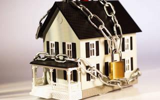 Порядок конфискации имущества в уголовном праве