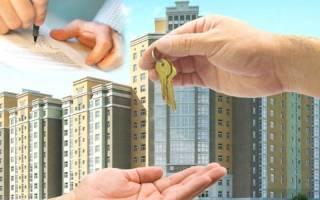 Что значит договор социального найма жилого помещения
