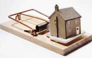Виды обременений прав на недвижимое имущество