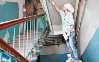 Периодичность проведения текущего ремонта многоквартирных домов