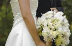 Регистрация брака с гражданином германии в России