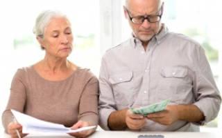 Платит ли налог на имущество пенсионер неработающий?