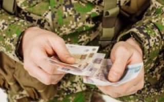 Налог на имущество для военнослужащих по контракту