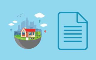 Порядок покупки земельного участка у физического лица