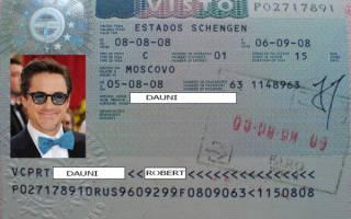 Документы на визу в Португалию самостоятельно