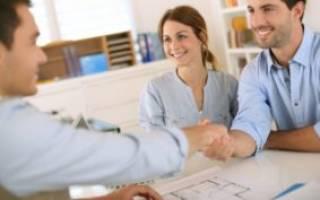Наступление права собственности на недвижимое имущество