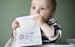 Временная регистрация несовершеннолетнего ребенка последствия