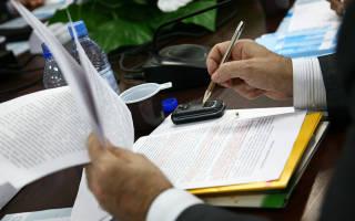Подлог документов должностным лицом