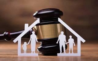 Как происходит раздел имущества через суд?
