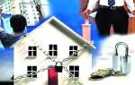 Правила очередности обращения взыскания на имущество должника
