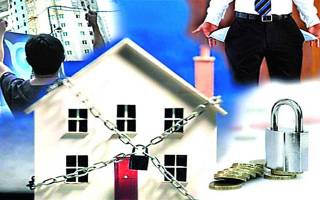Как обратить взыскание на имущество должника?