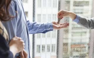 Как передать право собственности на квартиру родственнику?