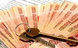 Облагается ли налогом ипотечная квартира?