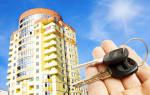 Как можно приватизировать муниципальную квартиру?