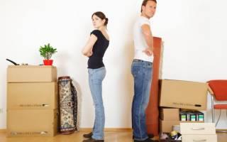 Как оформляется соглашение о разделе имущества супругов?