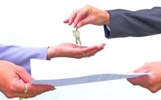 Сколько можно сдавать квартиру без уплаты налогов