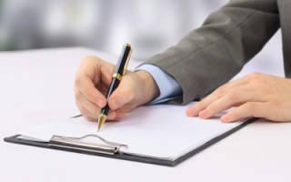 Вид документа подтверждающего право собственности на помещение
