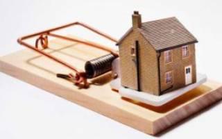 Как проверить риэлтора при продаже квартиры?
