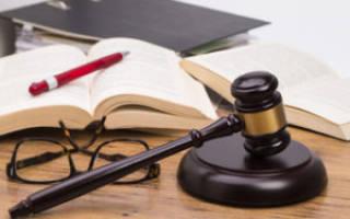 Как написать апелляцию на решение суда образец