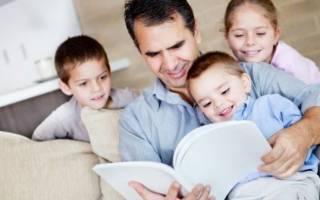 Как делится имущество при разводе без детей?