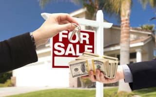 Как передаются деньги при покупке квартиры?