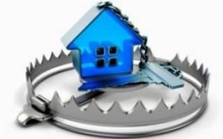 Свидетельство о праве собственности с обременением
