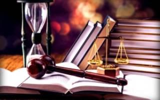 Сколько дней на апелляцию после решения суда
