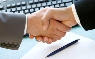 Какие условия договора купли продажи являются существенными