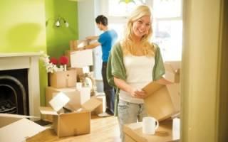 Как быстро можно выписаться из квартиры?
