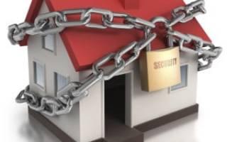 В каких случаях накладывается арест на квартиру?