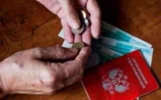 Платят ли пенсионеры НДФЛ с продажи квартиры?