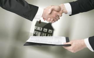 Как передать квартиру в собственность сыну?