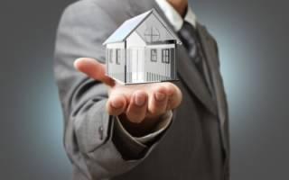 Как проверить в чьей собственности квартира?