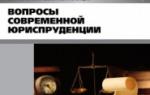 Мировое соглашение в третейском процессе утверждается