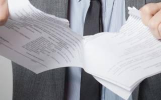 Можно ли аннулировать договор купли продажи квартиры?